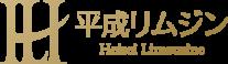 株式会社平成リムジン